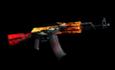 AK-74M (Elite).png
