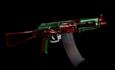 AKS-74U (Valentine2019).png