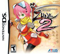 Izuna 2- The Unemployed Ninja Returns cover art.jpg