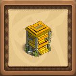 Golden incubator framed.png