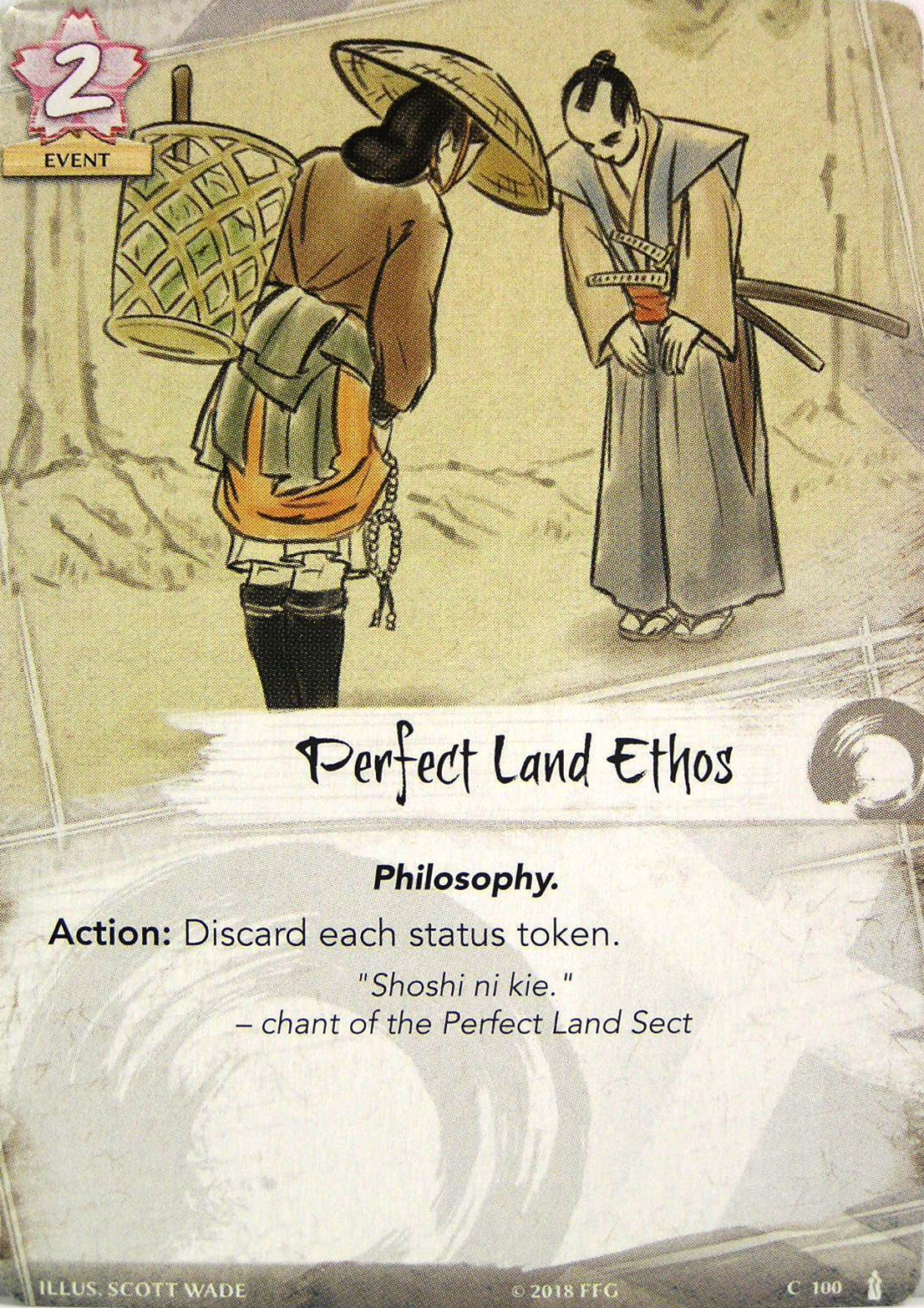 Perfect_Land_Ethos.png
