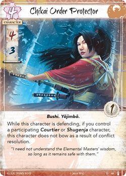 Chikai Order Protector.jpg