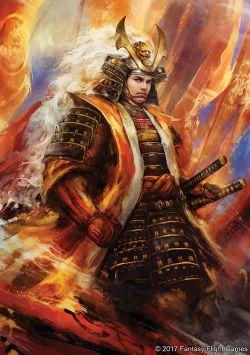 Akodo Toturi by Ignatius Tan.jpg
