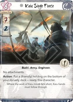 Kaiu Siege Force.jpg