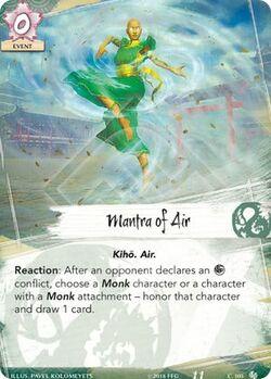 Mantra of Air.jpg