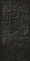 SR1-Texture-Script1.png