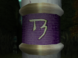The Pillar of Energy in Soul Reaver 2.