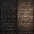 SR1-Texture-Script5.png