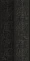 SR1-Texture-Script6.png