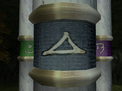 The Pillar of Balance in Soul Reaver 2.