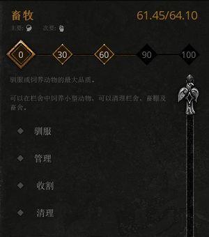 狩猎提升攻略6.jpg