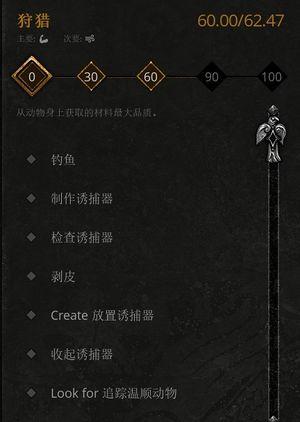 狩猎提升攻略1.jpg