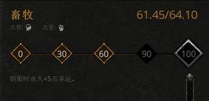 狩猎提升攻略10.jpg