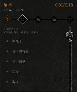 狩猎提升攻略12.jpg