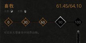 狩猎提升攻略9.jpg