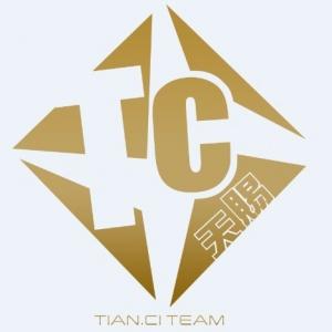 Royal Club Tian Ci - Leaguepedia - Competitive League of ...