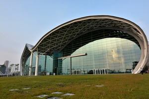 Kaohsiung Exhibition Center.jpg