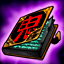 Morello's Evil Tome Old.png
