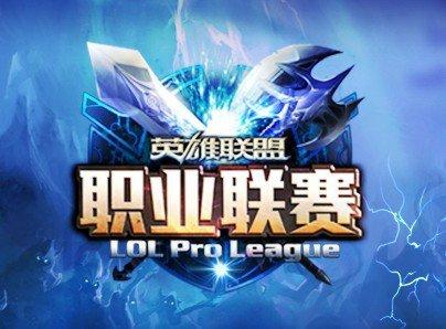 File:LPL.jpg