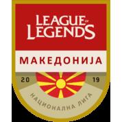 Makedonija Nacionalna liga logo.png