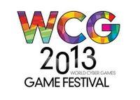 File:WCGlogo2013.jpg