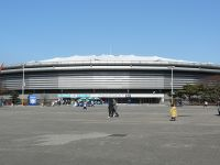 Seoul Olympic Gymnastics Arena.jpg