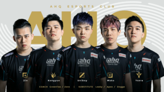 AHQ 2020 Summer.png