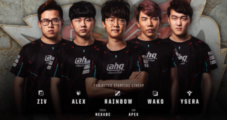 Ahq Worlds 2019.png