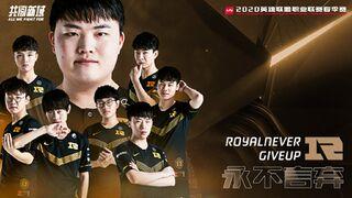 RNG 2020.jpg
