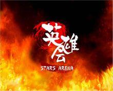 Stars Arena.jpg