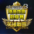 HK Warm Up Tournament logo.jpg
