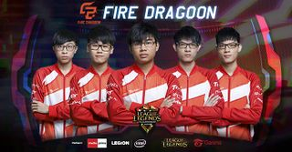 Fire Dragoon Esports Roster 2018 Spring.jpg