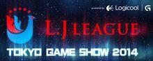 LJL Finals.jpg