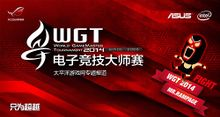 WGT 2014.jpg