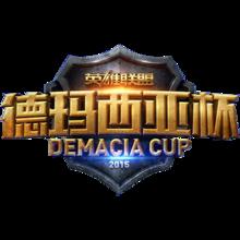DC 2015 logo.png