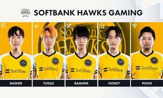 Fukuoka SoftBank Hawks gaming 2020 spring.jpg