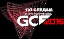 Gamanoid Cybersport Festival 2015.png