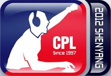 CPL2012.jpg