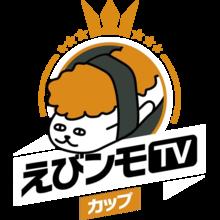 Ebinmo TV.png