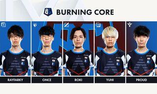 Burning Core 2020 spring.jpg