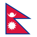 Nepal Flag.png