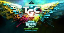 TGC2011.jpg