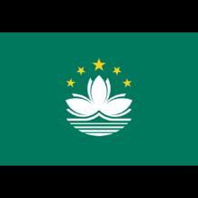 Macau (National Team)logo square.png