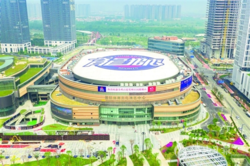 Foshan International Sports Performing Arts Center.png