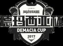 Demacia Cup 2017 logo.png