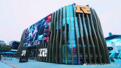 RNG Esports Center.jpg