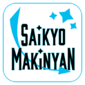 Saikyo Makinyanlogo square.png