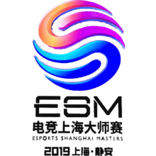 Esports Shanghai Masters 2019.png
