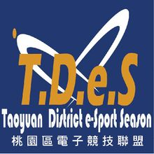 TDeS S1.jpeg