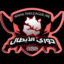 The League Champions League Season 1/Finals - Leaguepedia | League